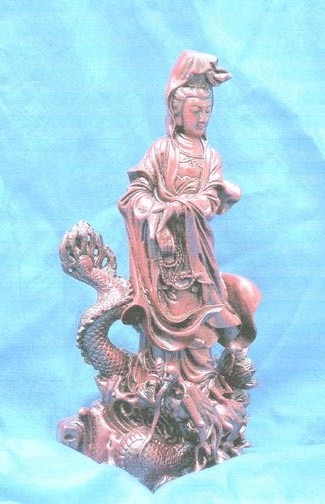 Quan Yin Speaks Logo